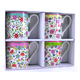 The Caravan Trail Larch Riviera Mugs Gift Set