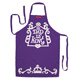 Emma Bridgewater Dad is King Apron