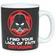 Star Wars Darth Vader Lack Of Faith Mug